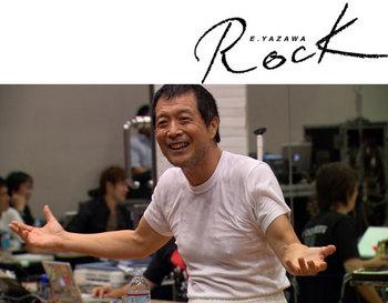 rock600a[1].jpg